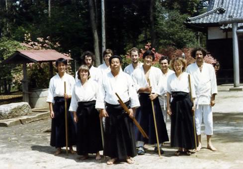 1979 Asa geiko