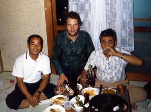 1979 With Oniisan & Otoosan