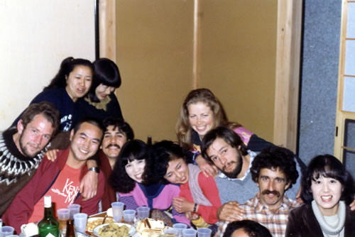 1980 Iwama Deshi Group