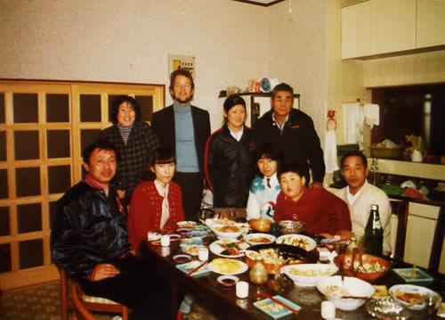 1981 Hakoda Family