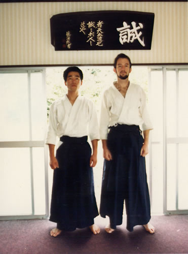 1981 with Tadayuki Okoshi