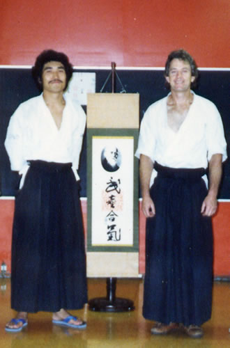 1986 with Ono in Melbourne