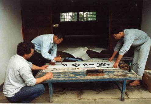 1987 Calligraphy