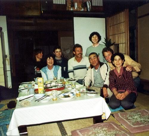 1987 Hakoda hospitality