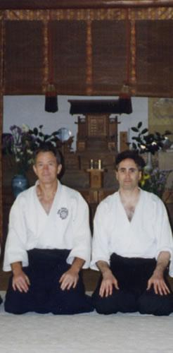 1996 Field & Kramer