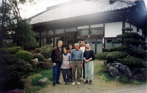 1996 Hakoda Family & Field Aikido Deshi