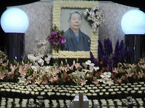 2002 Formal Funeral Shrine