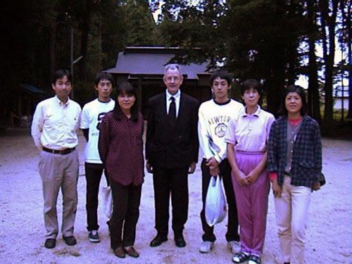 2002 Hakoda Family at Aiki Shrine